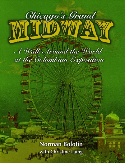 Midway cover